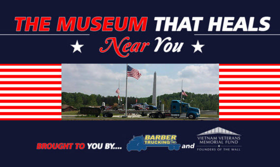 The Museum That Heals – Our Big Haul!